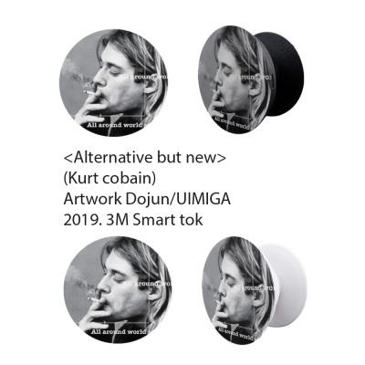 Dojun Kurt smart Tok (오마쥬 스마트톡 커트코베인)