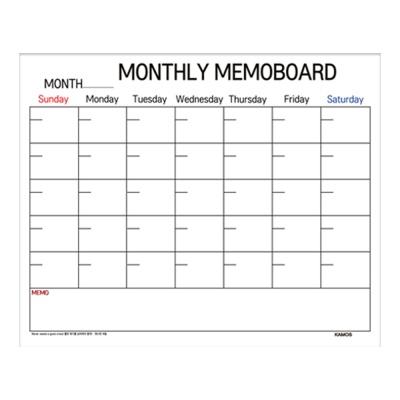 월중계획표