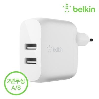 벨킨 24W 듀얼 포트 USB-A 가정용 충전기 WCB002kr