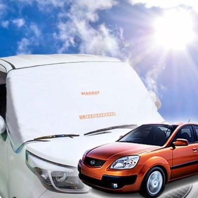 프라이드 자동차 앞유리 햇빛가리개