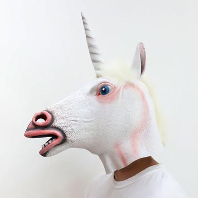 말 가면 (유니콘)