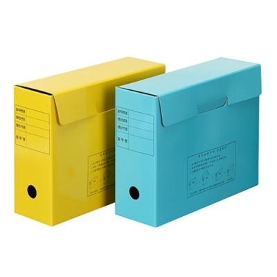 [문화산업] 진행보존상자F292-7(노랑) [개1] 146026