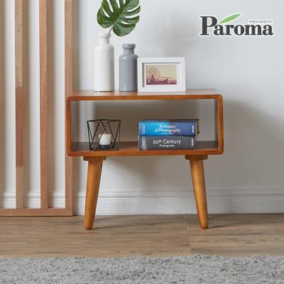 파로마 루갈 디자인 콘솔 협탁 (2가지 색상) ET41