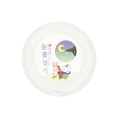 타베몽 국산 수제 슬라임눈꽃설기C160705