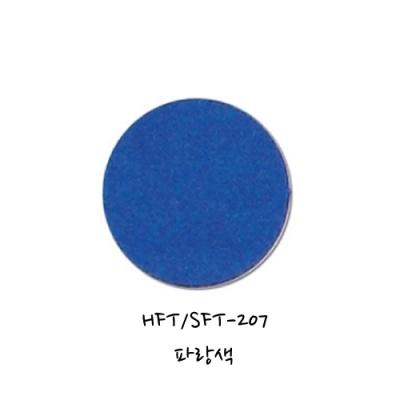 [현진아트] HFT휄트지30X45 (207파랑색) [장/1]  114553