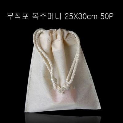 고급형 컬러 부직포 복주머니 -아이보리 25X30cm 50P