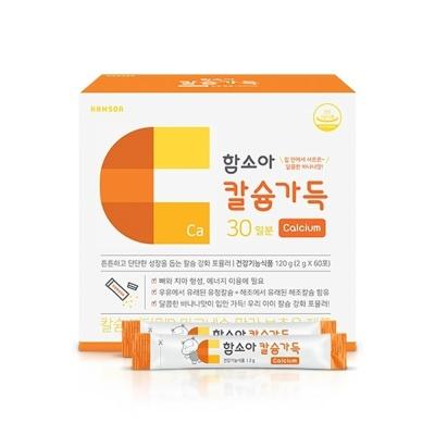 함소아 칼슘가득 2g X 60포