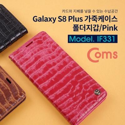 Coms 스마트폰 가죽케이스(폴더지갑) S8 Ppink