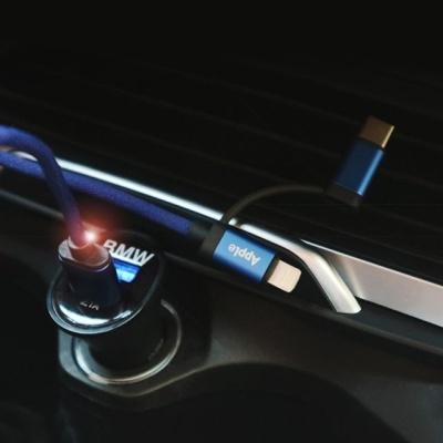 아이팝 3in1 멀티케이블 자동차충전기헨드폰충전기