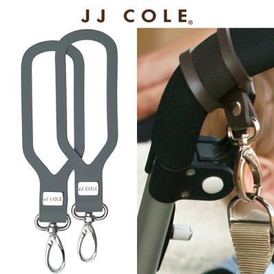 [JJ Cole] 다용도유모차 걸이