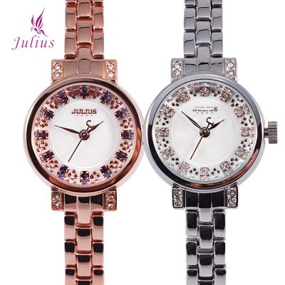 줄리어스 여성 메탈 시계 JA-883 미스체인(4color)