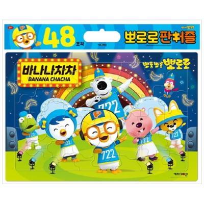 [키즈아이콘] 뽀로로 판퍼즐 48조각