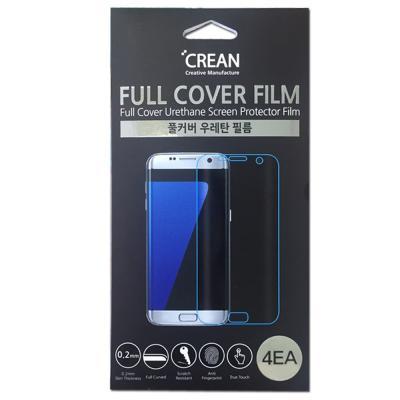 크레앙 아이폰SE 2020 풀커버 우레탄 필름 4매
