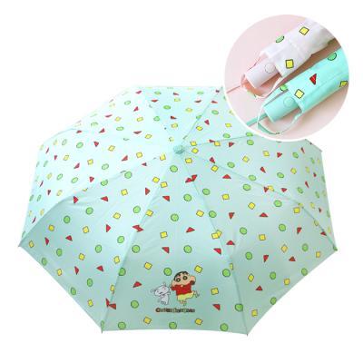 짱구 부리부리댄스 3단 자동 우산-민트