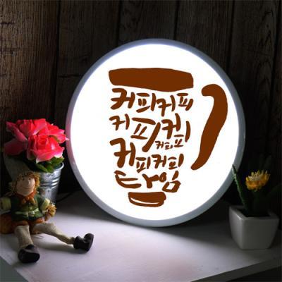 ne944-LED액자25R_커피타임