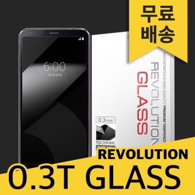 (1+1) 레볼루션글라스 0.3T 강화유리 LG G6플러스