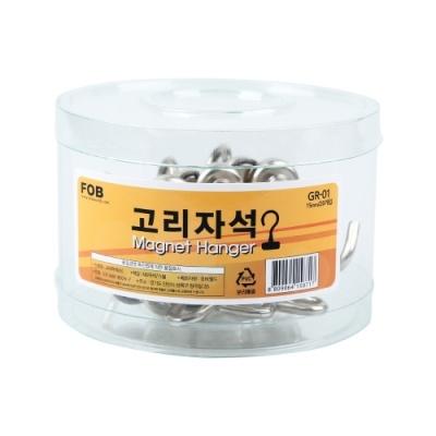 [포비월드] 고리자석 (통)소 GR-01 [통/1] 353546