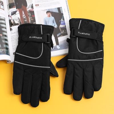마이트 남성 스포츠장갑(블랙)/겨울 방한 스키장갑