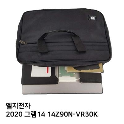 S.LG 2020 그램14 14Z90N VR30K노트북가방