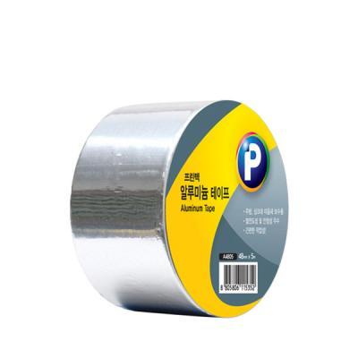 [프린텍] A4805_알루미늄 테이프/48mmx5m