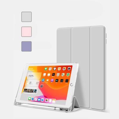 아이패드 프로10.5 애플펜슬수납 에어 프로텍션케이스