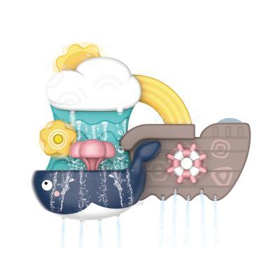레츠토이 빙글빙글 구름고래 목욕놀이 물놀이 장난감