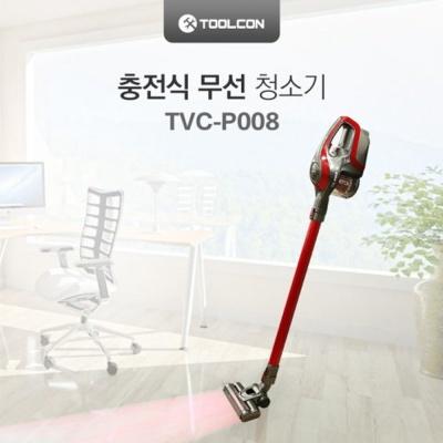 툴콘 TVC-P008 대용량 리튬배터리 무선청소기