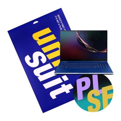 갤럭시북 플렉스 15형(NT950QCG) 종이질감+서피스 3종