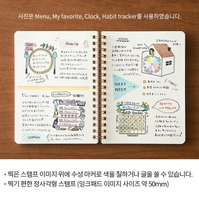 Paintable Stamp v.2 Daily Life - Rosette
