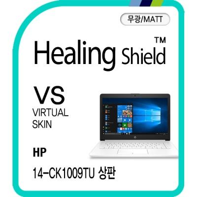 HP 14-ck1009TU 상판 버츄얼매트 외부보호필름 2매