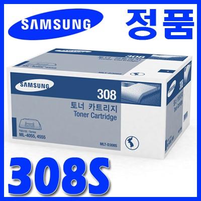 삼성 정품 MLT-D308S D308 308S 308 ML-4055N 4555N 4055 4555