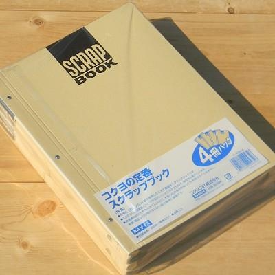 [KOKUYO] 호랑이는 가죽을...기록을 남깁시다...일본 고쿠요 A4 스크랩북 4권세트 HB851