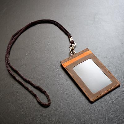 리더플랜 디자인 카드 목걸이 지갑 카드지갑 선물용
