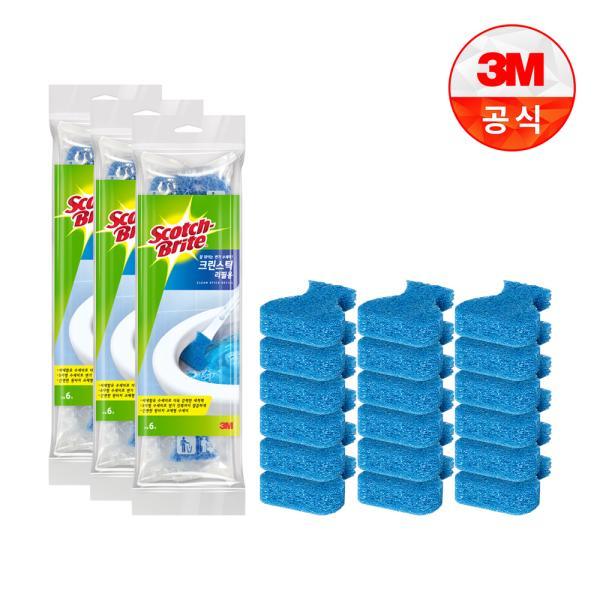 [3M]크린스틱 변기청소 리필 18입