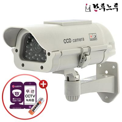 모형CCTV 태양열 감시카메라 IN11G