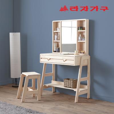 막시 원목 수납 거울 화장대 A형 + 화장대 의자