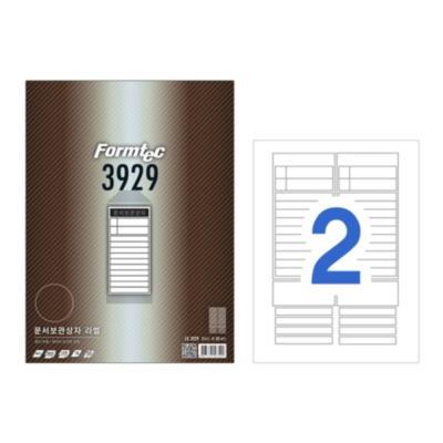폼텍 CG3929 문서보관함 라벨 스티커 10매 1팩