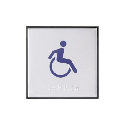 장애인전용(점자) J0104