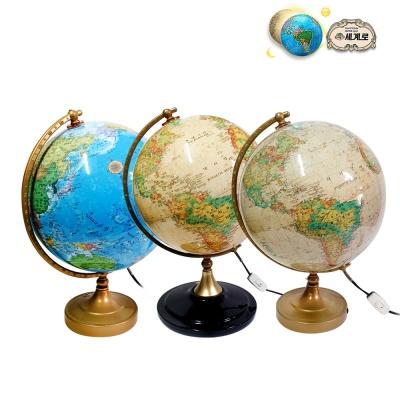 세계로지구본 별자리지구본 7종택1 별이뜨는지구의
