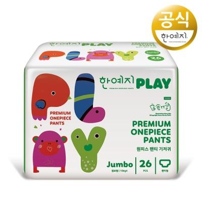 한예지 PLAY 기저귀 점보 사이즈 26입 1팩
