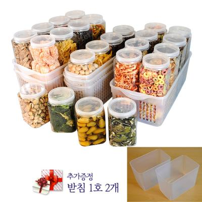 [실리쿡]냉장고문수납용기 사각정리기본세트