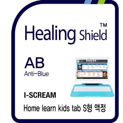 아이스크림 홈런 키즈탭 S형 시력보호 필름 전면 1매