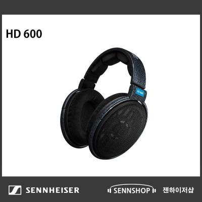젠하이저  HD-600 오픈형 헤드폰 / AS 2년가능