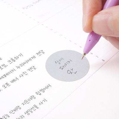 리훈 원형 리무버블 스티커 단품 모음