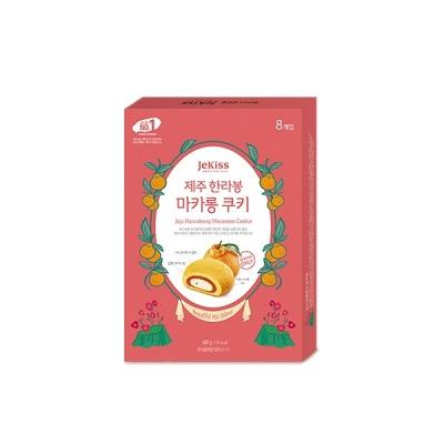 [제키스] 제주 한라봉 마카롱쿠키 대 8개입(160g)