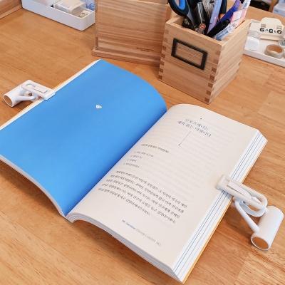 휴대용 독서대 독서용품 필사 책고정 페이지 홀더