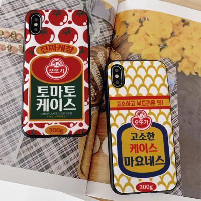 아이폰8 케요네즈 카드케이스