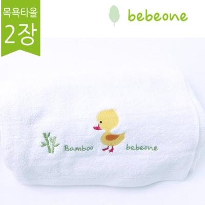 [베베원] 대나무 목욕타올 2장세트 무형광 유아 아기 출산 백일 돌선물