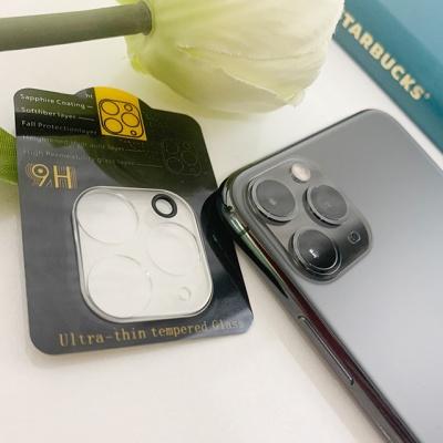 (1+1) 아이폰 후면 카메라 보호 필름 강화유리