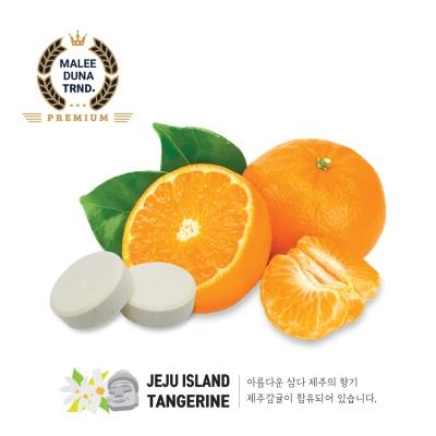 [TRND] 제주 감귤 멀티 비타C 비타민캔디 500g